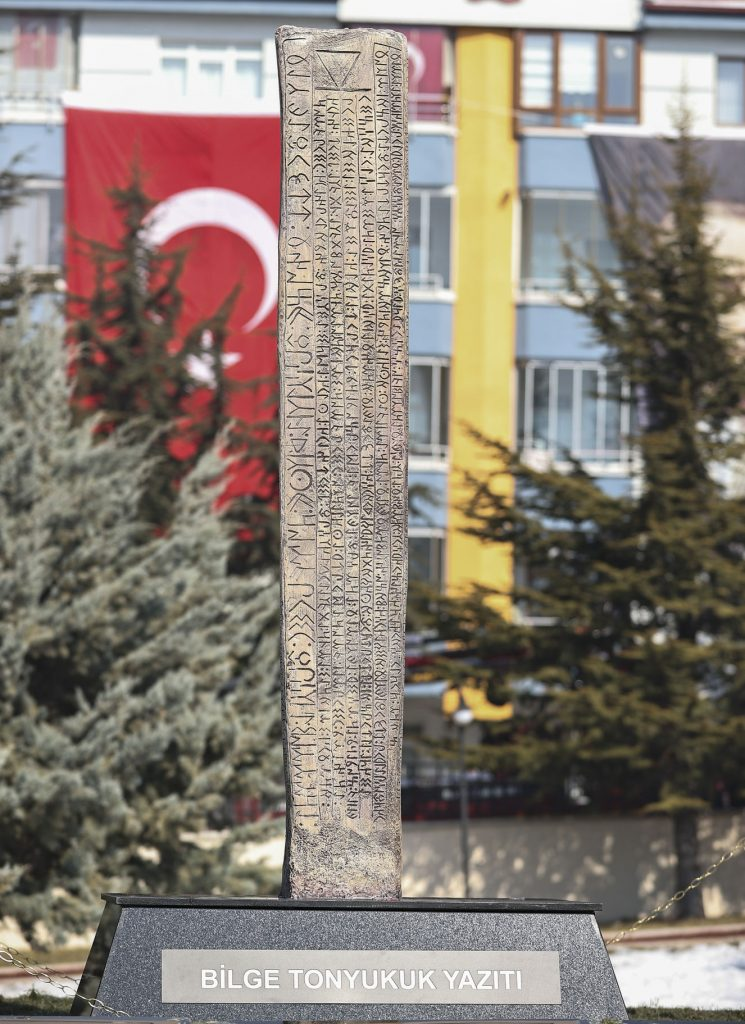 Ankara'da Türk Dünyası Tonyukuk Parkı ve Bilge Tonyukuk Yazıtı açıldı