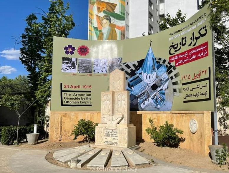 İran'da Ermeniler 24 Nisan için hazırlanıyor