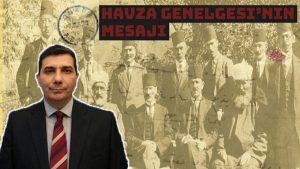 Atatürk'ün İzinde: Havza Genelgesi – Prof. Dr. Konuralp ERCİLASUN