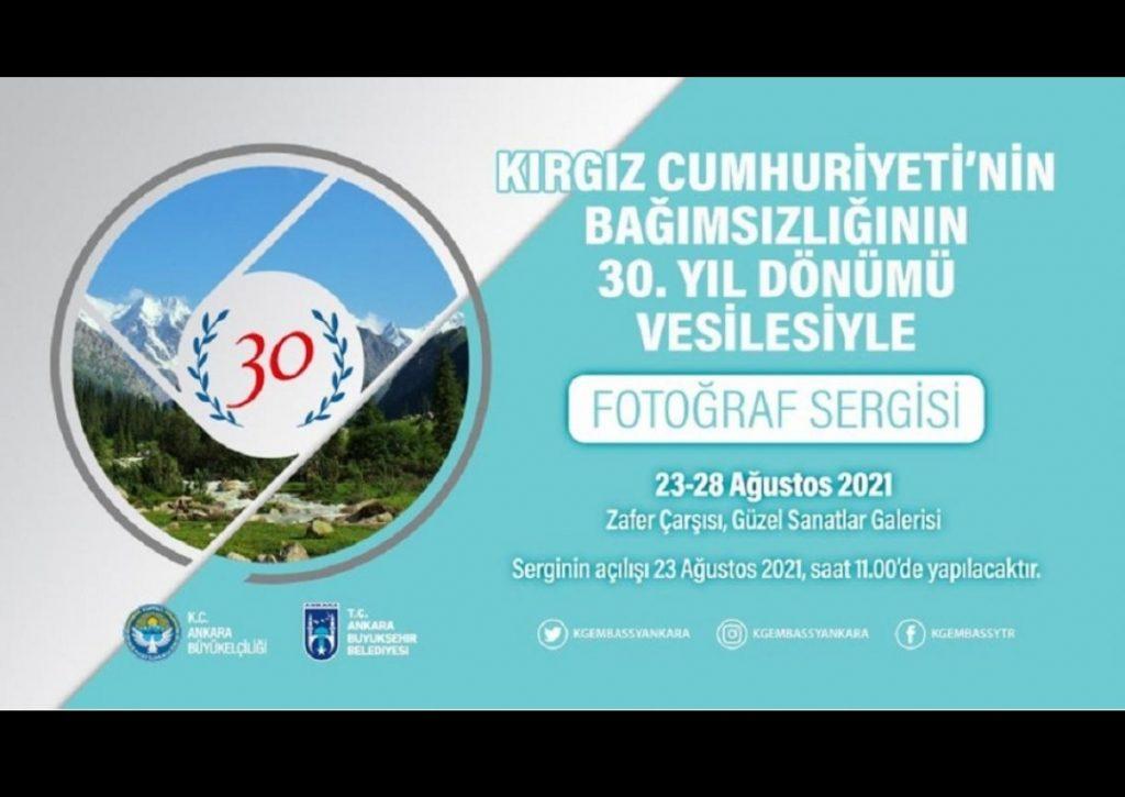Kırgızistan'ın bağımsızlığının 30. yıldönümü sergi ile anılıyor