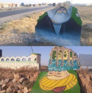 Taliban, Ali Şir Nevaî'nin resmini parçaladı