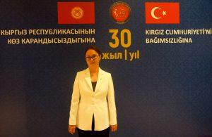 Kırgız Cumhuriyeti'nin 30. Bağımsızlık Yılı Resepsiyonu Düzenlendi